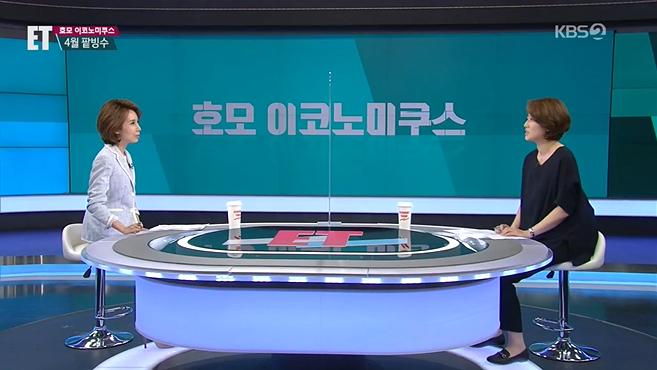 [ET] 때 이른 더위에 유통가도 '땀 뻘뻘'..치열한 여름 마케팅 2021.06.16 KBS 통합뉴스룸 ET